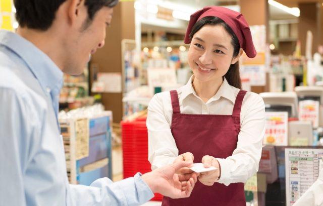 【読者体験談#83】福利厚生◎給料× そんなスーパーの店員は主婦におすすめ!