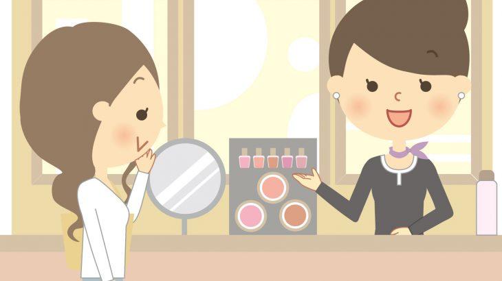 【読者体験談#73】憧れの美容部員さんになろう!気になる仕事内容は?給料は?