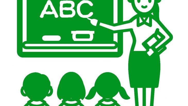【読者体験談#38】英語力がUPする?!子供の英会話スクールでのスタッフ体験談。