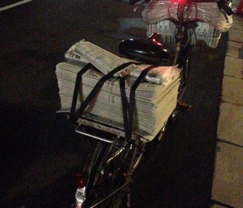 【読者体験談#80】人見知りでも大丈夫!自分のペースで出来る新聞配達のお仕事。