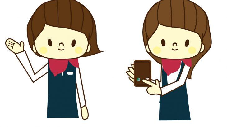【読者体験談#41】高時給にはワケがある?携帯販売員の辛さとは