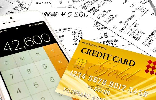 【読者体験談#47】扱うお金は1億以上?!金銭管理の事務は責任重大だった。