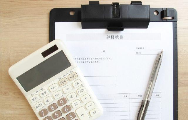 【読者体験談#52】税理士になりたくて会計事務所へ!実際の仕事内容は??