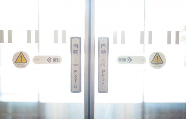 【読者体験談#65】楽かどうかは上司次第?ドアの取り付け施工のお仕事体験談。