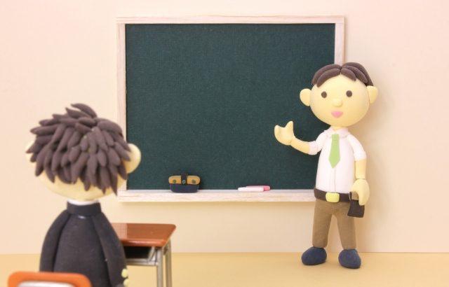"""【読者体験談#42】""""教える""""とは何か。専門学校の講師を経験して分かったこと。"""