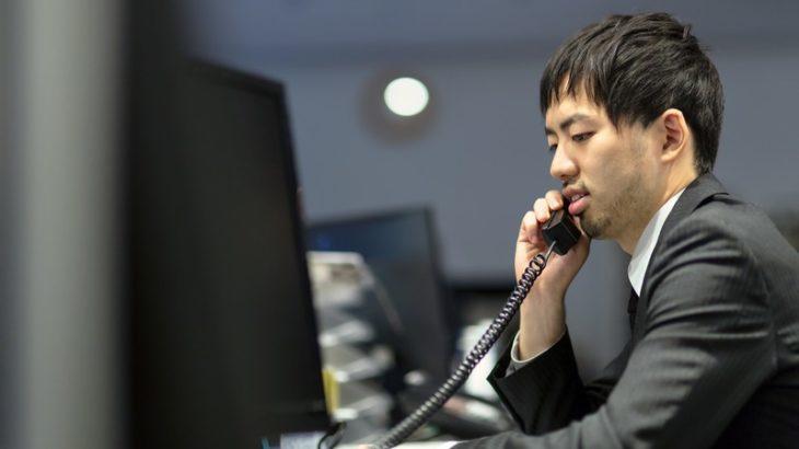 【読者体験談#6】コールセンターは良い社会勉強になります