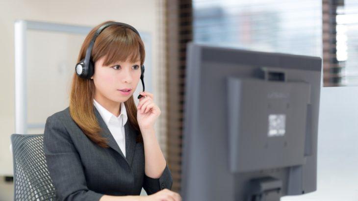 【読者体験談#13】「コールセンター」で派遣社員として働いた人の体験談