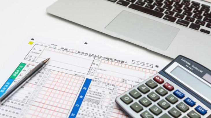【読者体験談#17】パワハラ&安月給?税理士の現実とは