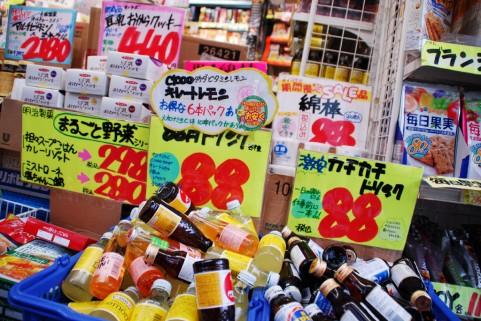 【読者体験談#50】ガテン系?ドラッグストアはまさかの体力仕事!
