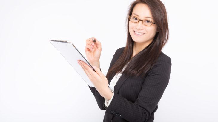 【読者体験談#18】働きながらお勉強!向上心のある人におすすめな保険会社。
