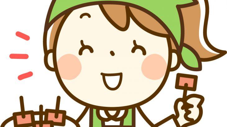 【読者体験談#117】日給8000円以上!試食販売のバイトでサクっと稼いじゃおう♪