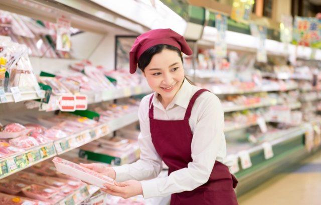 【読者体験談#100】肉好きさんいらっしゃい!スーパー精肉部で働いてみよう!