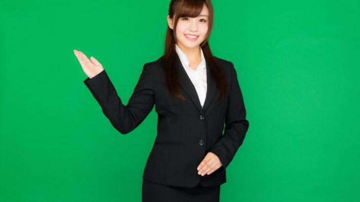 【読者体験談#109】企業受付は美人しか採用しない?面接で受かる秘訣とは。