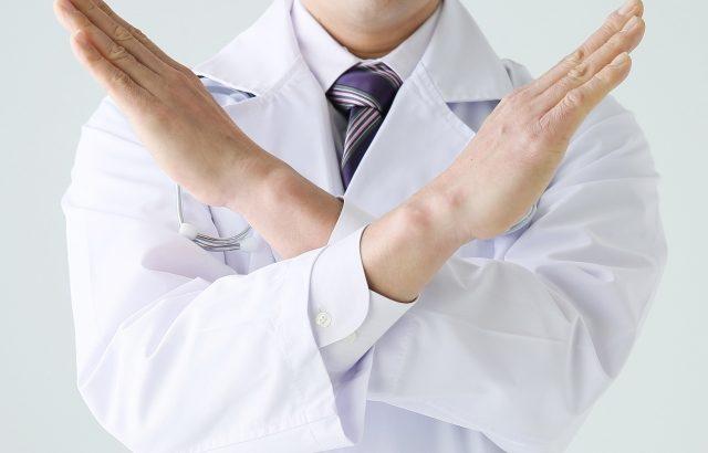 【読者体験談#119】人手不足で辞めれない介護職。働きすぎてドクターストップに。